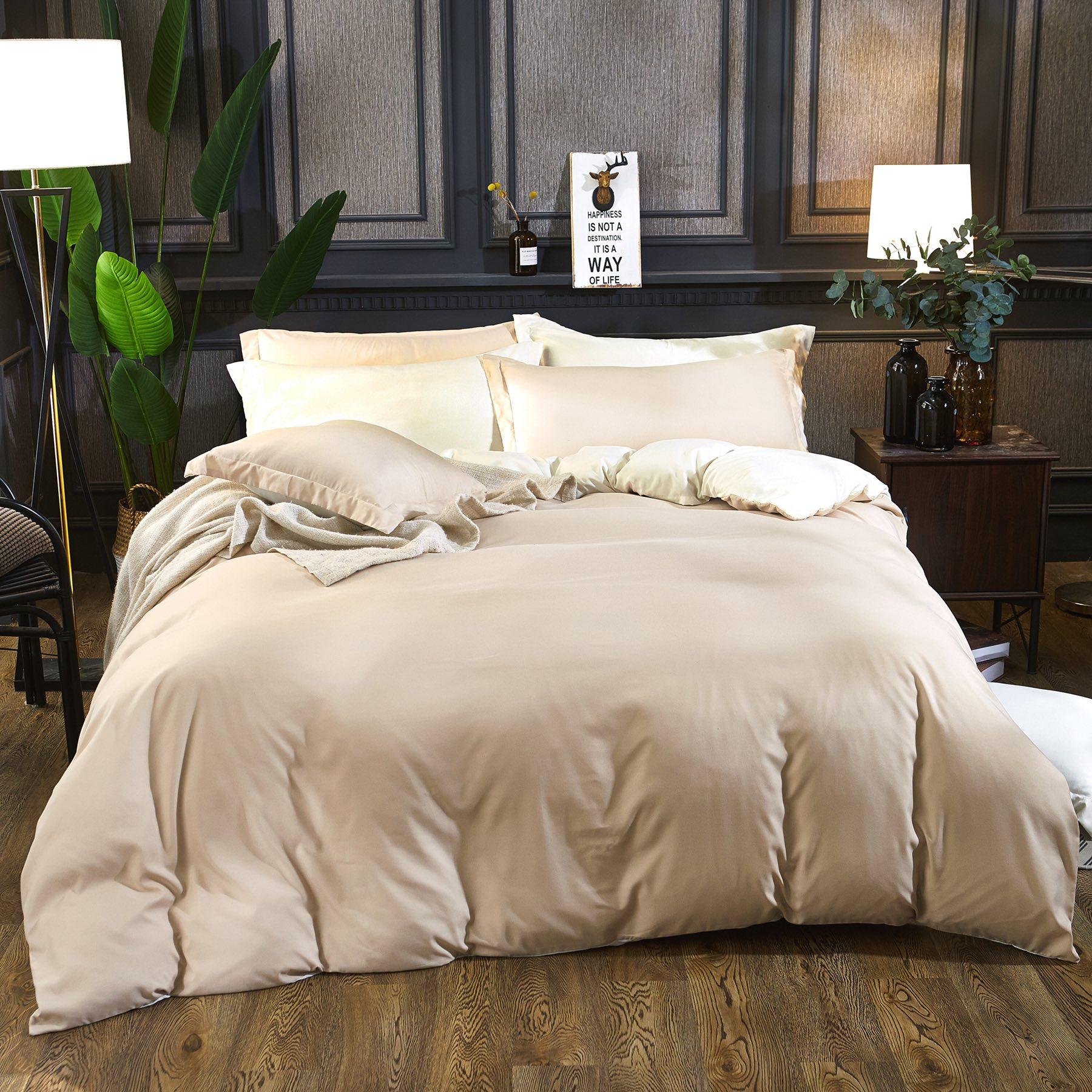 7 dílné  povlečení na 2 postele oboustranné DUO béžovo - smetanové  + prostěradlo ZDARMA